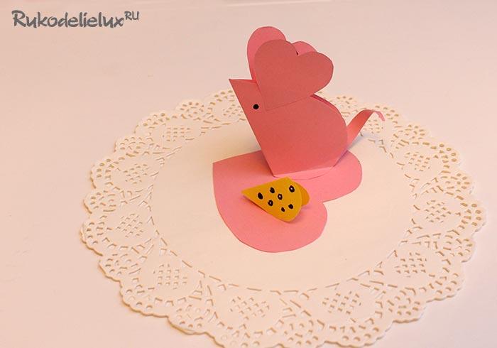 Сердечная мышка мастер-класс