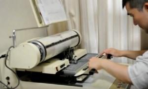 Китайская печатающая машинка