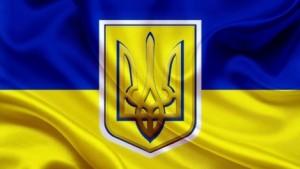 Украинский трафик