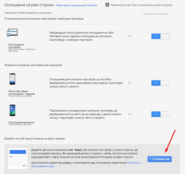 Не отображается реклама гугл на сайте акция промокод яндекс директ